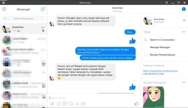 chatscreenshot