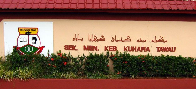 SMKKuharaetawau
